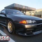 N-Style Custom GTR R32 Front Lip