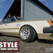 n-style custom type 9 7